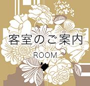 room_tit